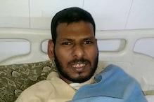 Shahjahanpur News: जिला अस्पताल में एक मरीज ने दूसरे मरीज को उतारा मौत के घाट