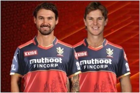 IPL 2021: आरसीबी के दो खिलाड़ियों ने टूर्नामेंट छोड़ा (RCB/Twitter)