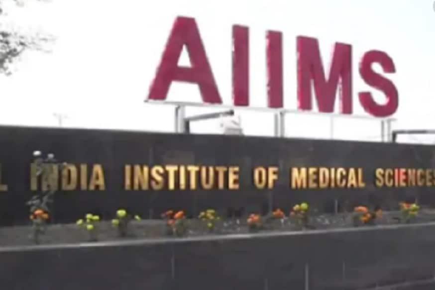 AIIMS, Corona Positive doctors list, Delhi aiims, Corona positive cases in aiims, covid-19 cases in Delhi AIIMS, Delhi AIIMS doctor corona positive, Delhi corona update, corona outbreak in Delhi AIIMS, corona Vaccine, दिल्ली कोरोना अपडेट, दिल्ली एम्स में कोरोना, कोरोना अपडेट, 26 डॉक्टर हुए कोरोना पॉजिटिव, COVID-19 वैक्सीन,