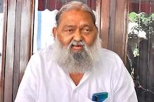 हरियाणा: DGP मनोज यादव ने मांगी रिलीव की इजाजत, अनिल विज ने दिया ये रिएक्श्न