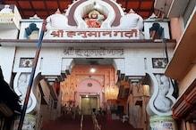 संतों की अपील- रामनवमी पर न आइए अयोध्या, सभी मंदिरों के कपाट हैं बंद