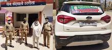 पत्नी के प्रचार में घूम रहा था जिला बदर अपराधी, पुलिस ने किया गिरफ्तार