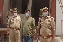 बलरामपुर पंचायत चुनाव: वोटर्स को पैसा बांट रहा पूर्व विधायक का पुत्र गिरफ्तार