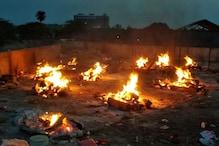 हे महाकाल: Corona का ऐसा कहर, कुत्ते खा रहे लाशें, जमीन पर जल रहीं चिताएं