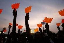 Basti News: बीजेपी के 34 प्रत्याशियों को मिली हार, महज 9 सीटों पर मिली जीत