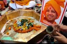 CM योगी आदित्यनाथ के स्वस्थ होने के लिए हिंदू युवा वाहिनी ने की विशेष पूजा