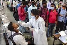 गोवा में रिकॉर्ड 41% पर पहुंचा पॉजिटिविटी रेट, महाराष्ट्र-छत्तीसगढ़ में सुधार