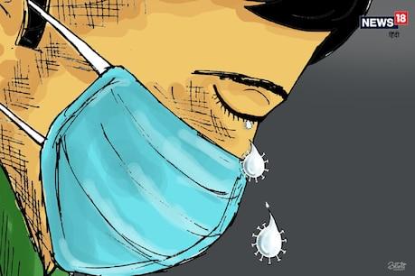 उत्तर प्रदेश में कोरोना महामारी अधिनियम 2020 में आठवां संशोधन के तहत मास्क नहीं पहनने पर लोगों को भारी जुर्माना देना होगा (न्यूज़ 18 ग्राफिक्स)