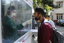 दिल्ली में कोरोना का बड़ा विस्फोट, 27047 नए केस और 375 लोगों की हुई मौत
