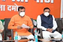 दमोह उपचुनाव: भाजपा और कांग्रेस का चुनावी गणित बिगाड़ेंगे 'डमी प्रत्याशी'