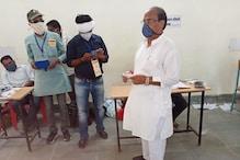 Damoh by Election: लकलाका गांव ने किया बहिष्कार, 59% हुई वोटिंग, 2 मई को नतीजा