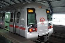 Delhi Curfew News: सुबह-शाम के पीक आवर में 30 मिनट के अंतराल पर मिलेगी मेट्रो