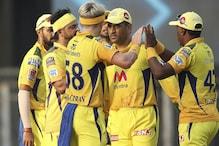 IPL: चेन्नई सुपर किंग्स को मुंबई इंडियंस ने दी मात, धोनी ने बताई हार की वजह