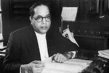 Birthday BR Ambedkar:संविधान के निर्माता बाबा साहब अंबेडकर की जिंदगी की कहानी