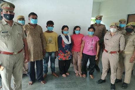 अयोध्या में तैनात सिपाही की हत्या में गिरफ्तार दो महिला सिपाही सहित 6 लोगों पर गैंगस्टर लगा.