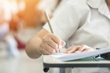 CBSE Board exams 2021: 12वीं बोर्ड की परीक्षा पर फैसला इस तारीख के बाद, जानें
