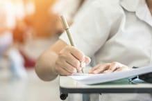 Sarkari naukri: एडेड जूनियर हाई स्कूल अध्यापक भर्ती परीक्षा स्थगित