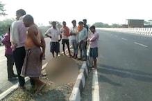 Gopalganj: 'दुर्लभ' जानवर की मौत के बाद 'खूनी खेल', भीड़ उखाड़ने लगी नाखून-बाल