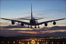 Corona: इटली ने भी लगाया भारत से आने वाले यात्रियों पर प्रतिबंध