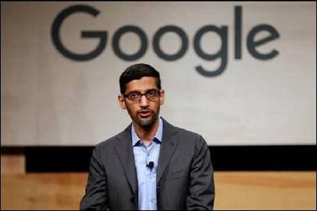 Google सीईओ सुंदर पिचाई (फाइल फोटो)