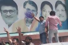 उदयपुर: सोशल मीडिया पर तेज हुई महाराणा प्रताप के सम्मान के लिये लड़ाई