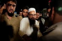 PAK कोर्ट ने हाफिज सईद के 5 सहयोगियों को भेजा जेल, जानें क्या है पूरा मामला...