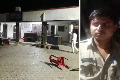 हाथरस में सहपऊ कोतवाली में ग्रामीणों ने जमकर पथराव किया, जिसमें एक पुलिसकर्मी घायल हो गया है.
