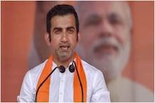 दिल्ली : BJP MP गौतम गंभीर कल से जरूरतमंदों के बीच बांटेंगे ऑक्सीजन कंसंट्रेटर