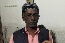 अयोध्या में मस्जिद निर्माण के लिए 16 महीने में मिला महज 20 लाख का चंदा