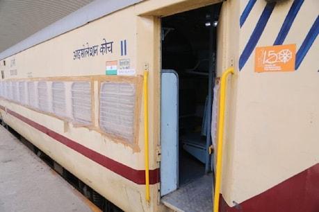 Railway Isolation Coach