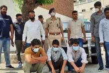 अपना कर्ज उतारने के लिए बैंक से कर्ज लेकर आ रहे किसान को लूटा, 3 गिरफ्तार