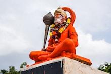 बंदरिया गांव जहां होता है बजरंबली की प्रतिमा के साथ एक चमत्कार!