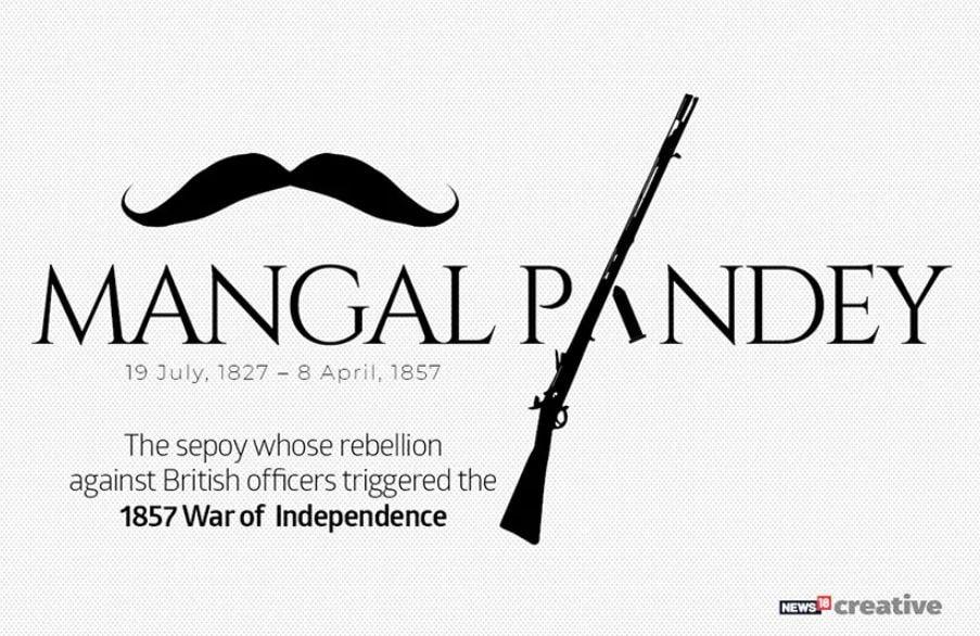 mangal pandey biography, mangal pandey birth day, mangal pandey execution, india's freedom fighters, मंगल पांडेय जीवनी, मंगल पांडेय बर्थडे, मंगल पांडेय बलिदान दिवस, आज़ादी के नायक