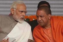 बीजेपी के दिग्गजों ने CM योगी आदित्यनाथ को नहीं दी जन्मदिन की बधाई? ये है सच