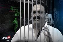 बांदा जेल में बंद मुख्तार से आजमगढ़ पुलिस ने की पूछताछ, बोला- मैं निर्दोष हूं