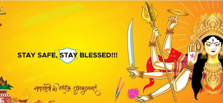 चैत्र नवरात्रि की शुभकामनाएं (साभार: shutterstock/New creative ideas)