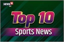TOP 10 Sports News: भारत में नहीं होगा टी20 वर्ल्ड कप, यूरो के QF में डेनमार्क