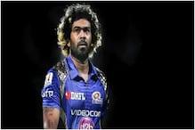 IPL 2021: लसिथ मलिंगा हैं आईपीएल इतिहास के बेस्ट बॉलर, टॉप-5 में तीन भारतीय स्पिनर्स शामिल