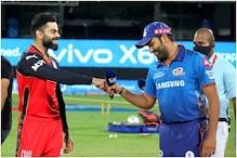 IPL 2021 Points Table: पहले सप्ताह के बाद RCB एकमात्र अजेय टीम