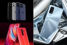 Samsung, Realme समेत कई प्रीमियम फोन पर भारी छूट, iPhone भी खरीदें सस्ते में