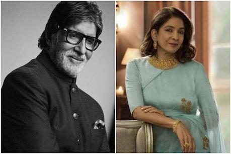 फिल्म 'गुडबॉय' में अमिताभ बच्चन और नीना गुप्ता स्क्रीन शेयर करते नजर आएंगे (फोटो साभारः Instagram/neena_gupta/amitabhbachchan)