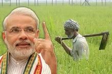 मोदी सरकार किसानों को दे रही मोटी कमाई करने का मौका! साथ में कई सुविधाएं भी..