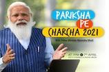 PM मोदी बोले- कोरोना ने समझाया किसी को हल्के में नहीं लेना चाहिए