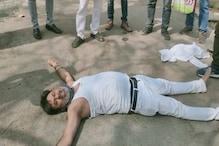 प्रतापगढ़: BJP विधायक का DM आवास पर जमीन पर लेट कर प्रदर्शन, SP पर गंभीर आरोप