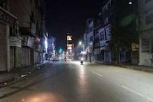 मेरठ में भी रात 10 बजे से सुबह 5 बजे तक लगाया गया नाइट कर्फ्यू, आज से लागू