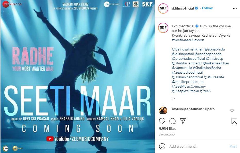 Radhe : Your Most Wanted Bhai का पहला गाना 'Seetimaar' 2 दिन बाद होगा रिलीज। Salman khan film radhe your most wanted bhai first song seetimaar will release on Monday pr