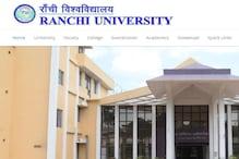खुशखबरी ! रांची विवि के शिक्षकों और कर्मचारियों का महंगाई भत्ता 11% बढ़ा