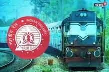 'डेल्टा प्लस' का इस्तेमाल कर रेलवे में टिकट की दलाली कर रहे पाकिस्तानी