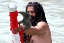 Haridwar Kumbh: आज होगा तीसरा शाही स्नान, 13 अखाड़े होंगे शामिल