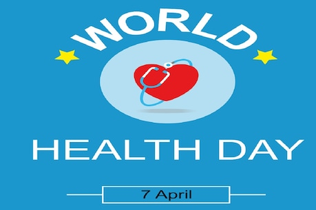 World Health Day 2021: Celebrate it to make you health conscious.  Image / shutterstock